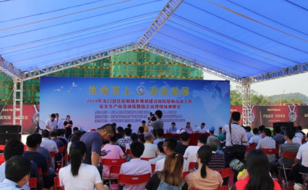 全球共德惠州首个示范工地举办安全演练观摩会